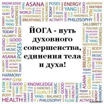 йога занятия для новичков